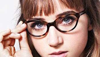 Gafas de vista baratas